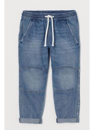 H&m  детские джинсовые штаны джоггеры для мальчика на 9-10 лет