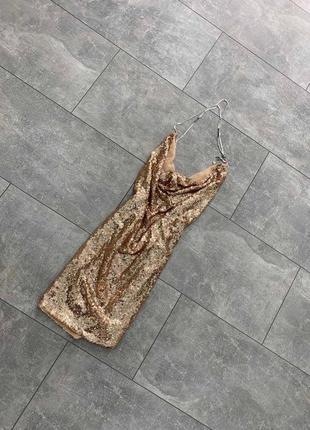 Золистое платье