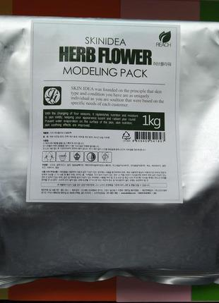 Альгинатная маска с травами medi-peel reach herb flower modeli...