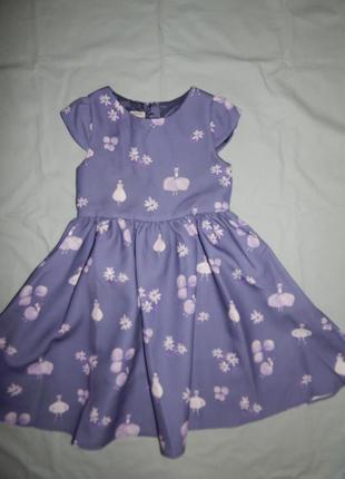 Платье на девочку 10 лет  нарядное от monsoon