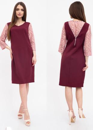 Платье женское цвет Бордовый