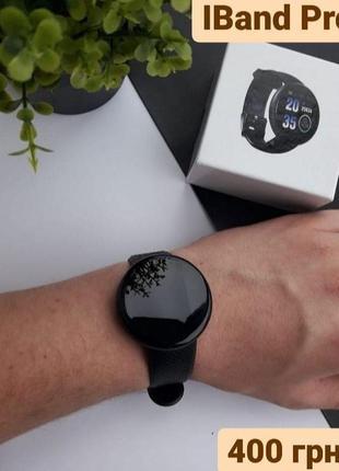 смарт часы с измерением давления и сердцебиения