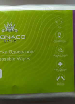 Одноразовые салфетки (полотенца) Monaco Style гладкие 20х20 см, 1
