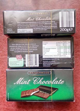 Мятний шоколад 200 g Німеччина
