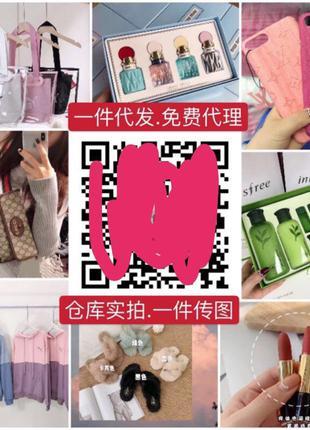 База поставщиков WeChat