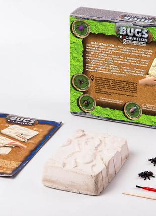 BUGS EXCAVATION Раскопка жуков Археология