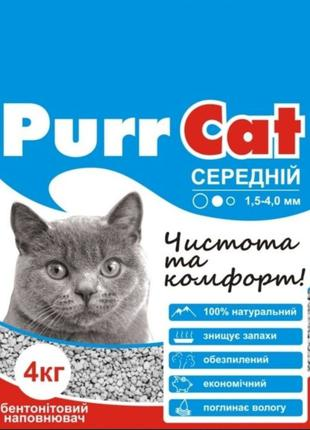 Наполнитель для котов бентонитовый комкующийся