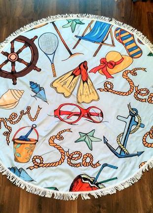 Полотенце-подстилка для пляжа, пляжный коврик подстилка Морское,