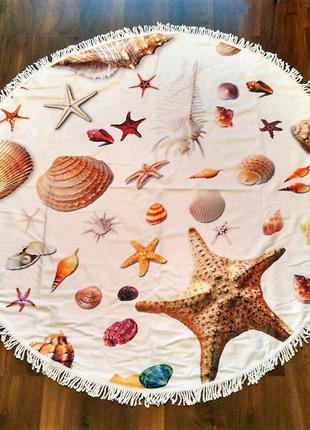 Полотенце-подстилка для пляжа, пляжный коврик подстилка Морские р
