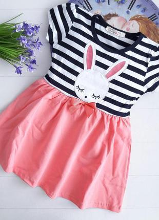 Модное платье с зайцем