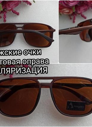 Новые модные мужские очки с поляризацией, с боковой защитой, к...