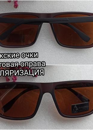 Модные новые мужские очки с поляризацией, с боковой защитой, к...