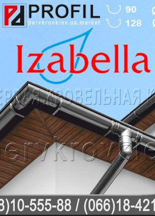 Водосточная система IZABELLA (Изабелла) PD Profil.