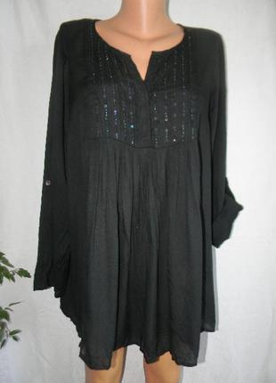 Натуральная блуза с вышивкой бисером