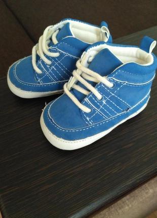 Детские кроссовки обувь для малышей