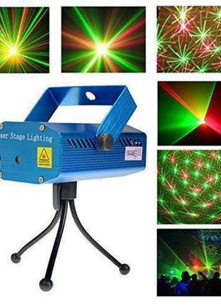 Диско лазер Mini Laser stage lighting лазерный проектор точки