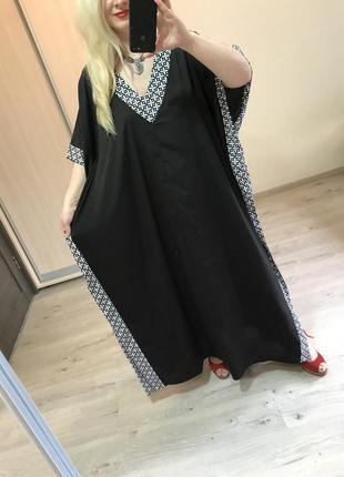 Платье кимоно 👘