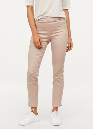 Пудровые брюки h&m.