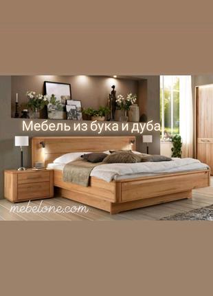 Спальня из бука