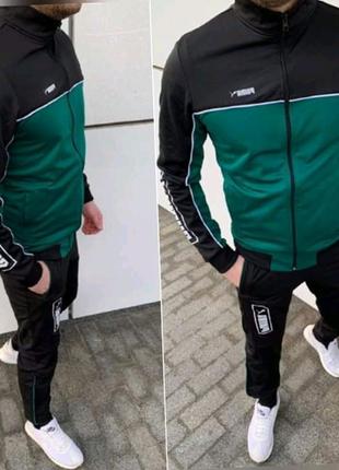"""Спорт Костюм """"Пума"""" мужской"""