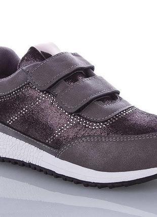 Черные кроссовки на белой подошве с липучками
