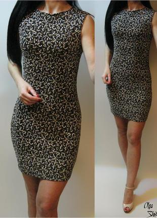 Новое платье по фигуре