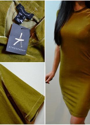 Красивое облегающее велюровое платье миди