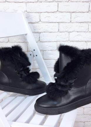 Ботинки зимние с опушкой кролика