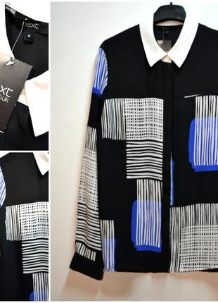Новая блуза в узор с длинным рукавом