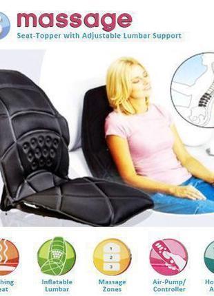 Массажная накидка массажер massage robot cushion с функцией по...