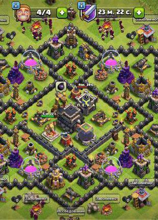 Аккаунт Clash Of Clans + 1000 гемов