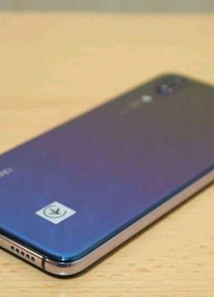 Huawei P20 4/64GB Twilight Purple