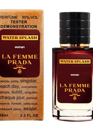 Teстер женский PRADA La Femme Water Splash 60 мл