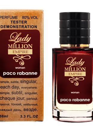 PACO RABANNE Lady Million Empire 60 мл Teстер женский