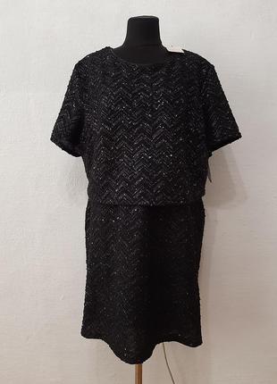 Стильное модное платье большого размера