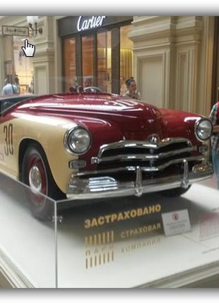 Запчасти ГАЗ-21