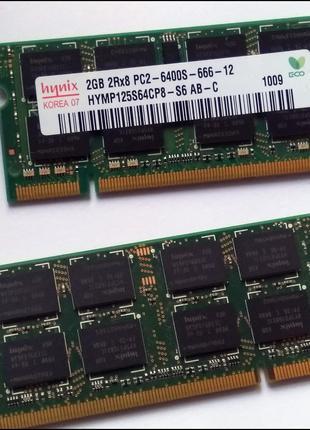 4Gb 2x2Gb DDR2 800 MHz PC2-6400 Hynix память для ноутбука