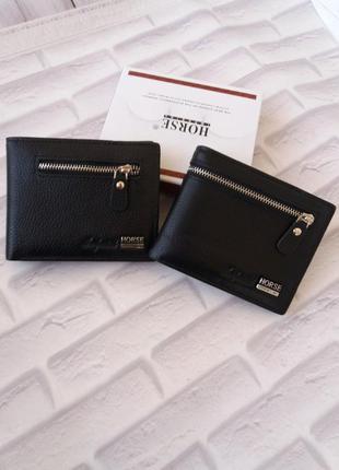 Мужской кожаный кошелек шкіряний чоловічий гаманець