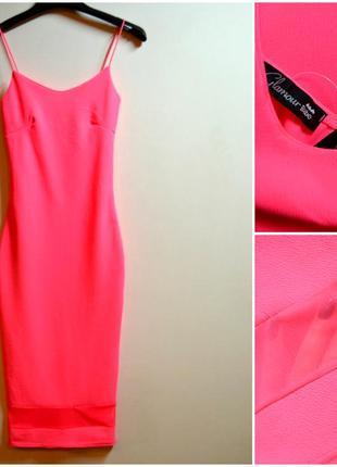 Новое розовое облегающее платье