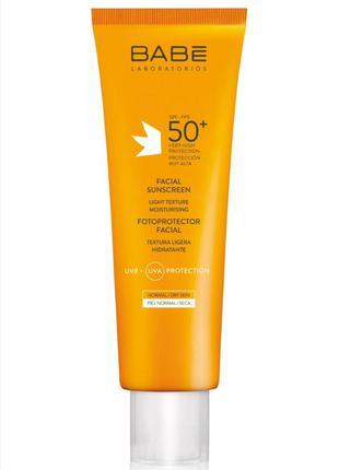 Солнцезащитный крем spf 50 флюид для лица babe миниатюра