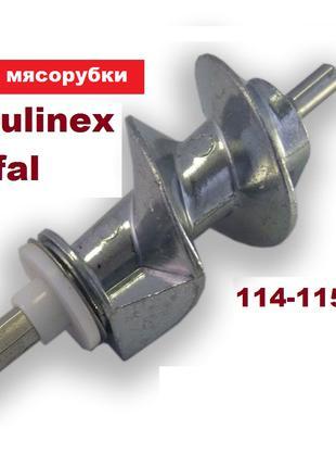 Шнек для мясорубки Moulinex, Tefal 114- 115 мм HV4