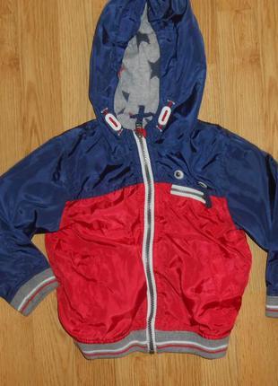 Куртка-ветровка на мальчика 2-3 года