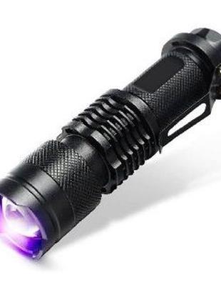 Фонарь ультрафиолет фонарик ультра фиолетовый