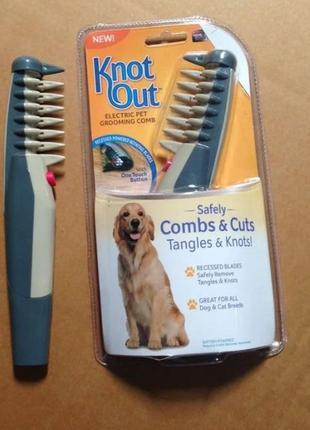 Расческа для собак и кошек Knot Out для длинношерстных животных