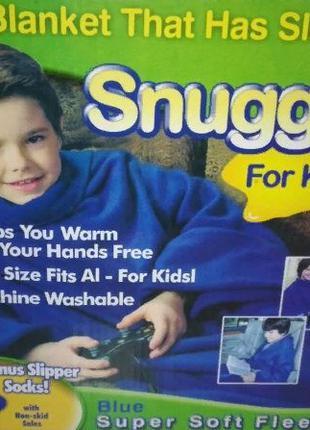 Плед кофта с рукавами для детей и взрослых