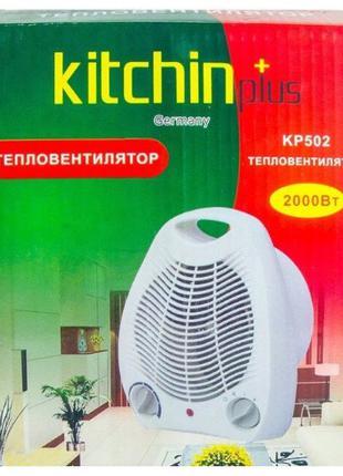 Тепловентилятор электрический, дуйка, нагреватель