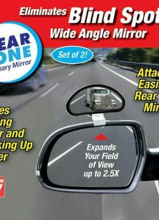Дополнительное зеркало в авто