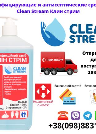 1 Л Дезинфектор средство Clean Stream жидкая форма антисептик_для