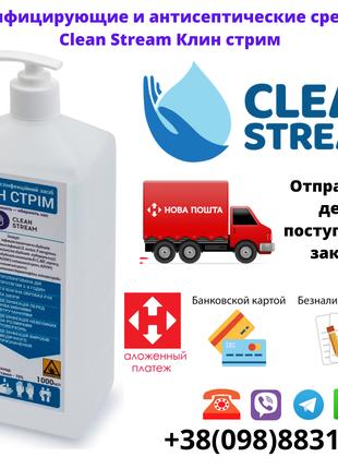 1 Л Дезинфектор средство Clean Stream гелевая форма антисептик_дл