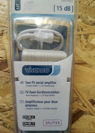 Антенный усилитель для телевизора Vivanco